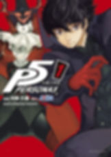 persona-5-manga-tome-1-cover.jpg