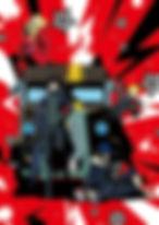 p5a-dvd-visual.jpg