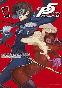 persona5-5-jp.jpg