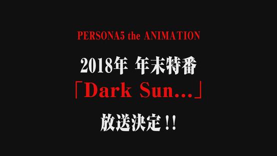 Persona5 the Animation se poursuivra avec un épisode spécial