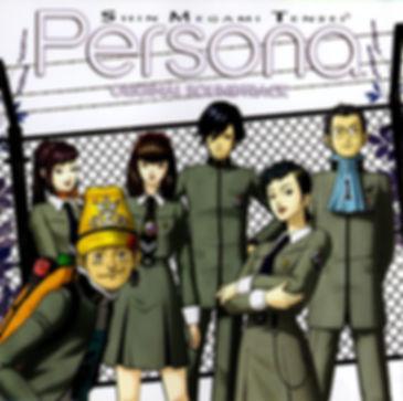 persona-psp-soundtrack.jpg