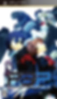 persona-3-portable-cover-jap.jpg