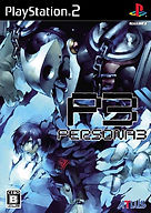 persona-3-cover-jap.jpg