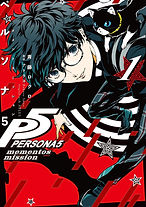 persona5-mementos-mission-1-cover-jp.jpg