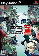 persona-3-fes-cover-jap.jpg