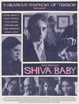 'SHIVA BABY' SELF-INITIATED FILM POSTER CONCEPT (2021)