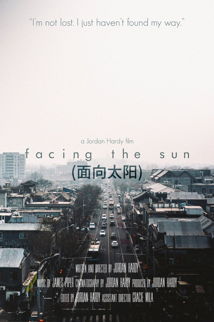 'FACING THE SUN (2018)' OFFICIAL SHORT FILM POSTER
