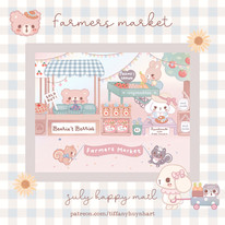 farmers' market - july
