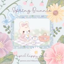 spring bunny - april