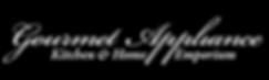 2012 Logo_web_tea.png