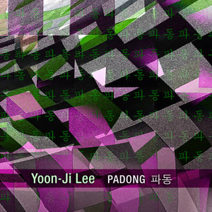 Padong by Yoon-Ji Lee