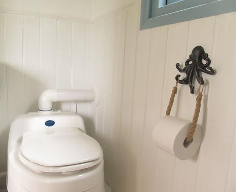 Compost toilet_edited.jpg