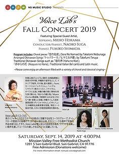 VL Fall Concert 2019.jpg