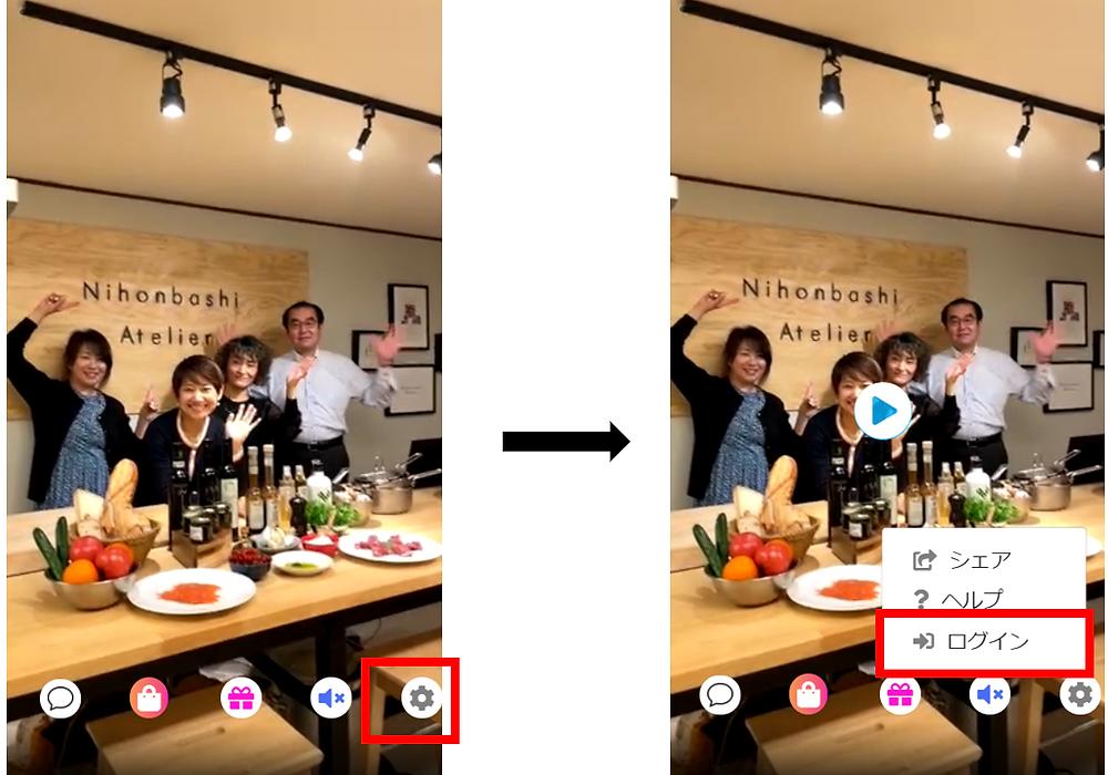 ライブコマース Kitchen Table by Nihonbashi Atelier