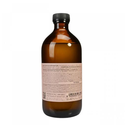 htech_shampoo_g2.jpg