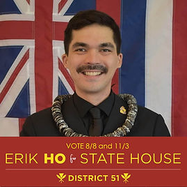 Erik Ho.jpg