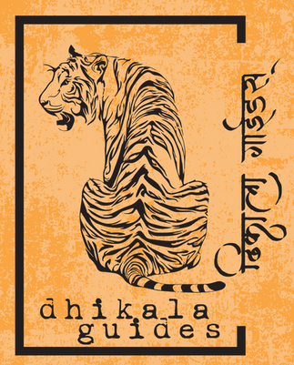 dhikala guides_back_transparent.png