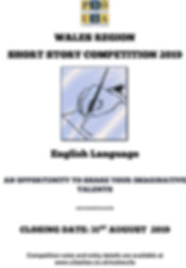 SSC_English_Poster_Logos_2019.jpg