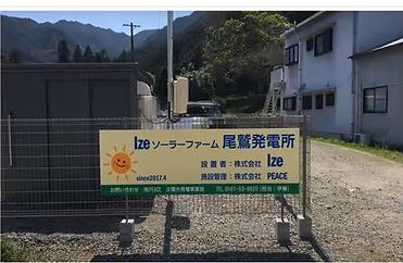石山さん太陽光2.png