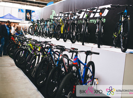 Bike-Expo 2020, меняем формат