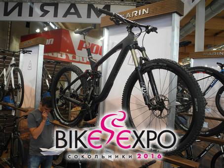 Выставка Bike-Expo