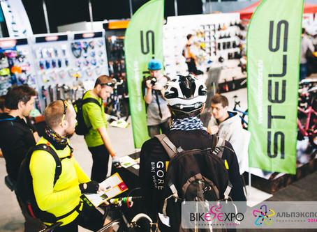 Bike-Expo 2020 - хорошие новости!