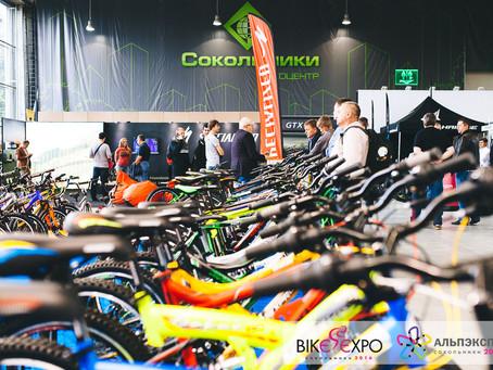 Bike-Expo 2021. Условия участия