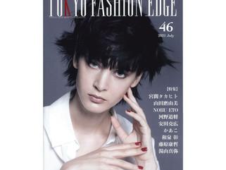 Fareのボランティア活動が美容業界誌にて紹介されました!