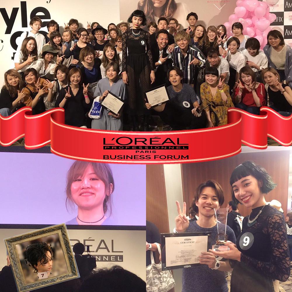 ロレアルビジネスフォーラムジャパン2017