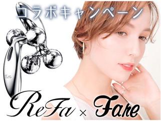 人気の美顔器ローラーReFaとFareのコラボキャンペーン実施中です!