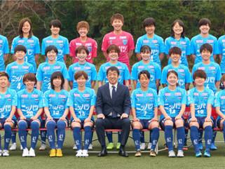 Fareがニッパツ横浜FCシーガルズ(女子)のオフィシャルクラブパートナーになりました!