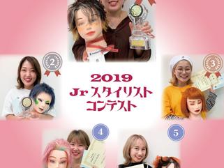 ★Fare Jr.コンテスト★