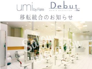 umi by fare(LIVINよこすか店)閉店のお知らせ