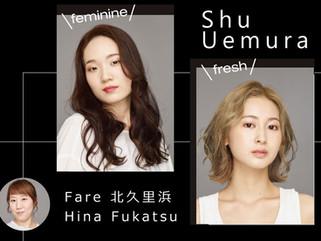 Shu uemuraのプロモーション撮影に協力させていただきました!