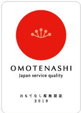 omotenashi2019.jpg