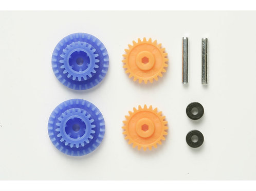 High Speed Gear Set for MS Chassis (4: 1)
