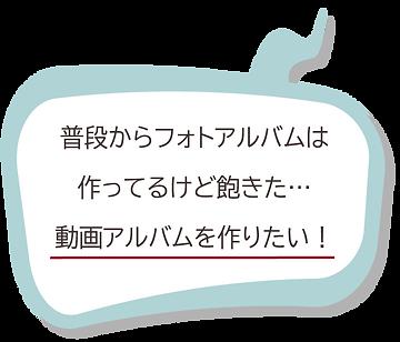 悩み-3.png