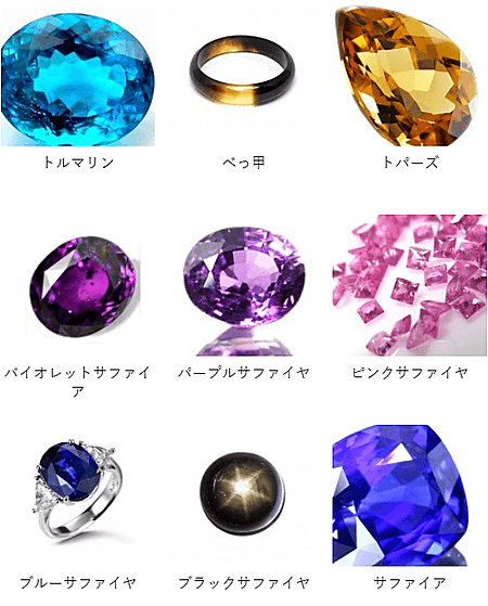 jewelry2.png