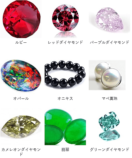 jewelry3.png