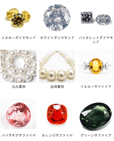 jewelry1.png