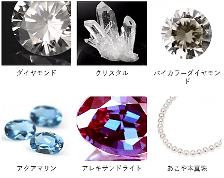 jewelry5.png