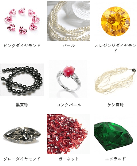 jewelry4.png