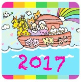 2017applogo_forweb.jpg
