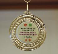 2009 年響應東亞運動會- 九龍城區璧球比賽-女子成年亞軍