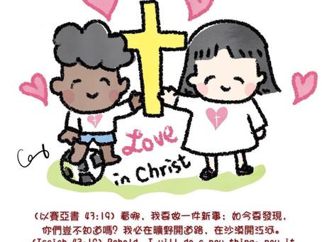 環球宣教收成期