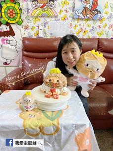 3D Jesus cake - 4Dec2020