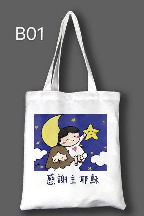 11款福音環保袋