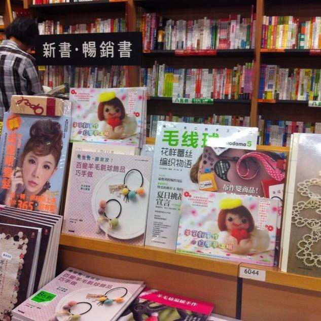 2014,三聯書店