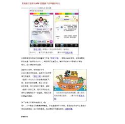 2012-4-29--- 今日基督教報 --- - 展現基督視野‧超越世界觀點_Page_1.jp