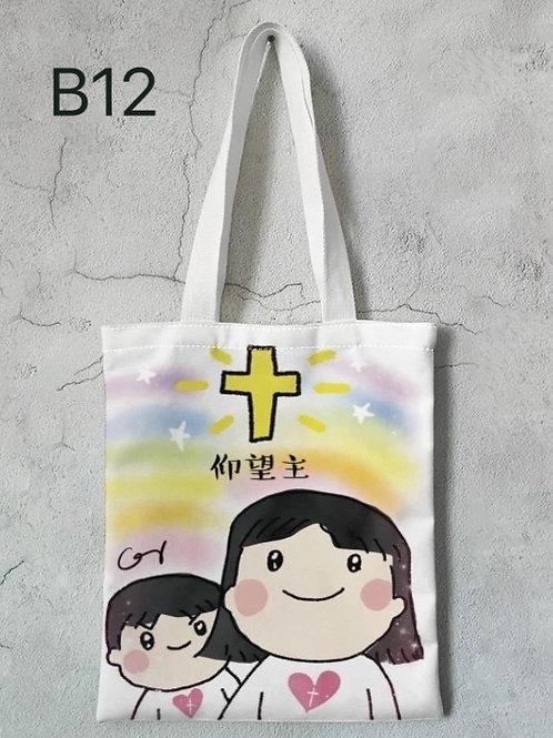 新13款福音環保袋